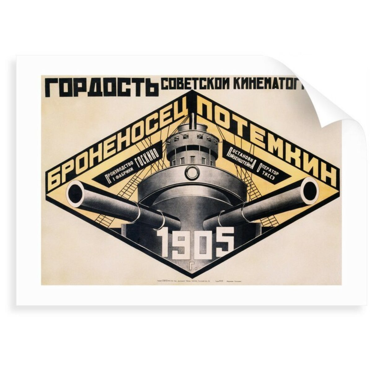 Battleship Potemkin1905 Posterby Alexander Rodchenko Advertisement